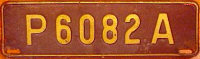 New Jersey License Plate Military Picatinny Arsenal